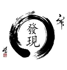 Zen circle isolated over white illustration.